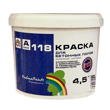 Краска для бетонных полов ВДАК-118, 4,5л