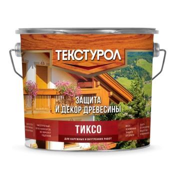 Средство для длительной защиты древесины Текстурол Тиксо Рябина, 3 л