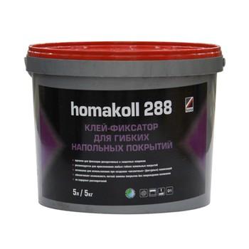 Клей Homakoll фиксация (288, 5 кг клей-фиксатор, 100-150 гр/м2, не морозостойкий)