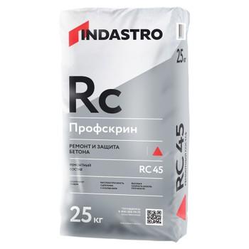 Ремонтный состав Indastro Профскрин RC45, 25 кг
