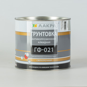 Грунт ГФ-021 серый, 20кг (Лакра)