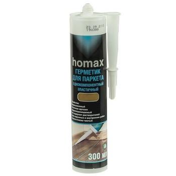 Герметик HOMAX 300 мл, серый