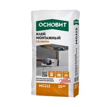 Кладочная смесь для блоков Основит Селформ MC112 (Т-112), 20 кг