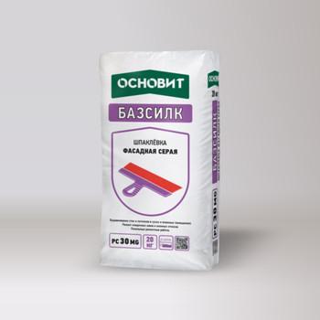 Шпаклевка цементная универсальная Основит Базсилк PC30 MG серая, 20 кг