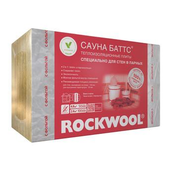 Утеплитель ROCKWOOL Сауна Баттс 1000х600х50 мм 8 штук в упаковке