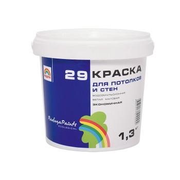 Краска Радуга-29 Био Био для стен и потолков, 1,3 кг