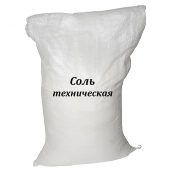 Соль техническая, 25 кг