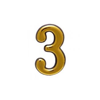 Цифра дверная АЛЛЮР пластик 3 золото