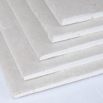 Лист гипсокартонный влагостойкий 2500х1200х12,5 мм Магма