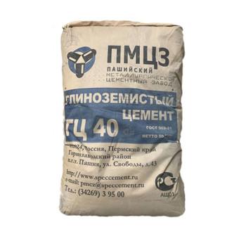Цемент ГЦ-40, 50 кг