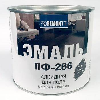 Эмаль Пф-266 Proremontt жел-корич 1,9 кг