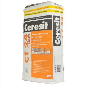 Штукатурка цементная Ceresit CT24 Light, 20 кг