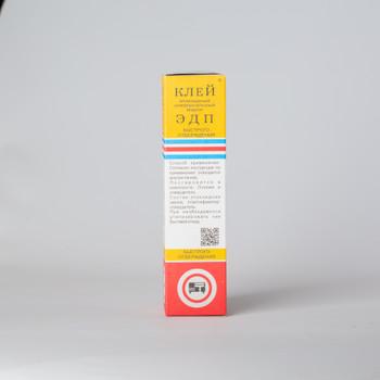 Клей эпоксидный ЭДП б/о, 250г