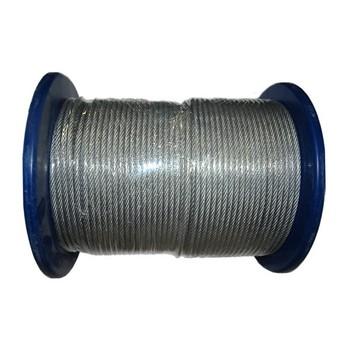 Трос сталь в ПВХ SWR м4 PVC м5