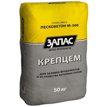 Пескобетон ЗАПАС М-300 КРЕПЦЕМ, 50 кг