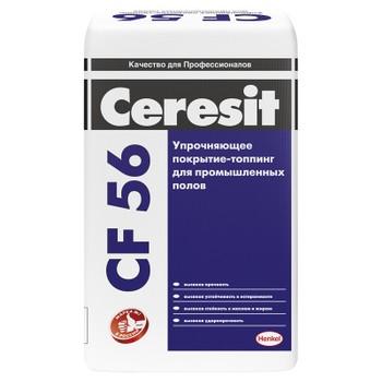 Упрочнитель пром. полов Ceresit CF 56 корунд, 25 кг