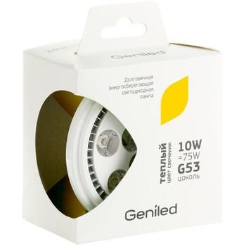 Светодиодная лампа Geniled G53 AR111 10W 2700K