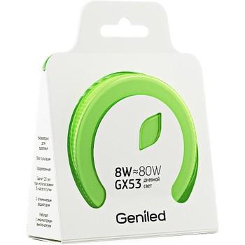 Светодиодная лампа Geniled GX53 8W 4200K