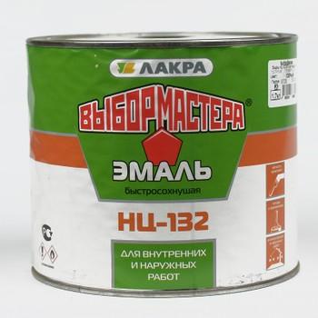 Эмаль НЦ-132 серая, 1,7кг (Выбор Мастера)