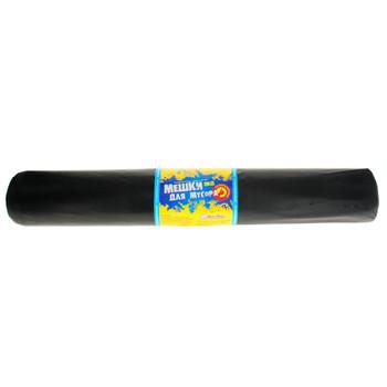 Мешки для мусора 180л., 25шт/рул., 40мкм