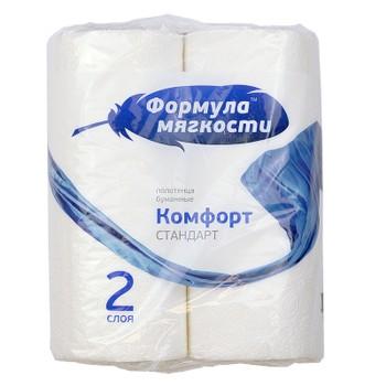 Полотенце бумажное 2шт/уп