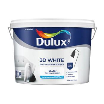 Краска Dulux 3D White база BW 10л бархатистая