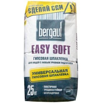 Шпатлевка гипсовая Bergauf Easy Soft, 25 кг