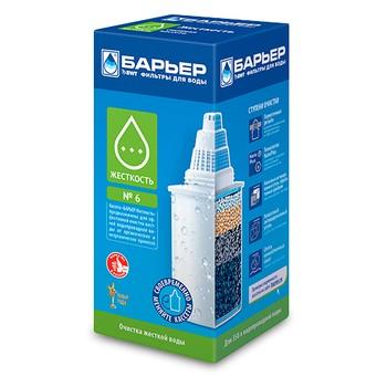 Кассета фильтрующая Барьер-6 (смягчение жесткой воды)