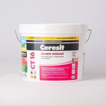 Грунтовка Ceresit CT16, 5 л