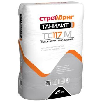 Штукатурно-клеевая смесь Стройбриг Танилит ТС117 М, 25 кг