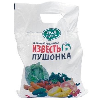 Известь-пушонка (гашеная), 3 кг