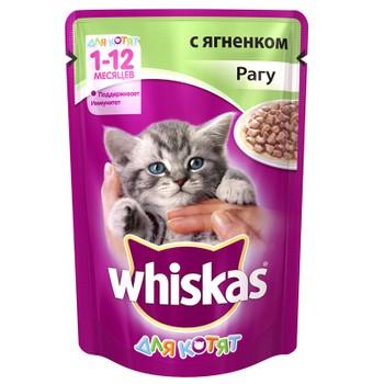 Корм для котят рагу ягненка 85г, Whiskas
