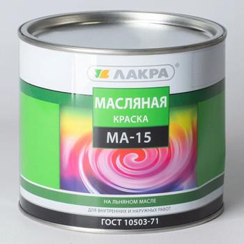 Краска МА-15 Лакра зеленая, 1,9 кг