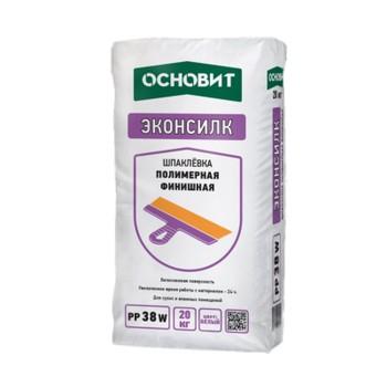 Шпаклевка финишная полимерная Основит Эконсилк PP38 W, 20 кг