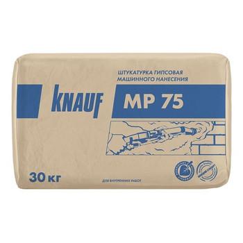Штукатурка Кнауф МР-75 гипсовая машинная (розовая), 30 кг