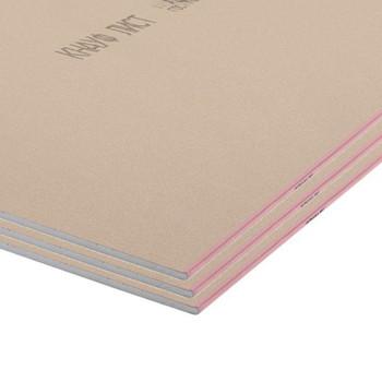 Лист гипсокартонный огнестойкий 2500х1200x12,5 Кнауф