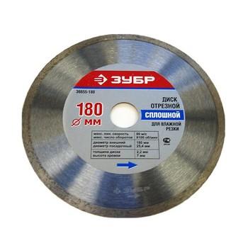 Круг алмазный отрезной 180мм ЗУБР влажная резка 180*25,4, сплошной для плиткореза 36655-180