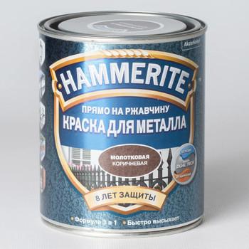 Краска по ржавчине Hammerite молотковый эффект, коричневая, 0,75л