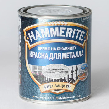Краска Hammerite серебристо-серая (молотк.эффект), 0,75л
