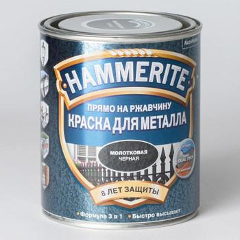 Краска Hammerite черная (молотк.эффект) 0,75л