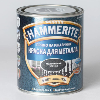 Краска по ржавчине Hammerite молотковый эффект, черная, 0,75л