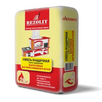 Кладочная смесь жаростойкая для печей и каминов Rezolit, 20 кг