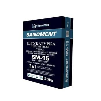 Штукатурка цементная серая SANDMENT SM-15,25 кг