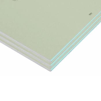 Лист гипсокартонный влагоогнестойкий 2500х1200x12,5 Кнауф