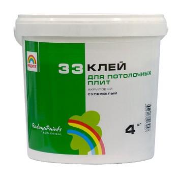 Клей для потолочных плит Радуга-33, 4кг