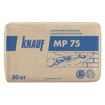 Штукатурка Кнауф МР-75 (белая), 30 кг