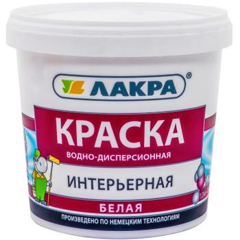 Краска ЛАКРА интерьерная акрил. (белая), 1,3кг
