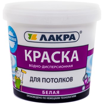 Краска ЛАКРА д/потолков (белая), 1,3кг