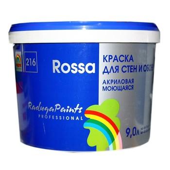 Краска Радуга-216 Роса акр.моющ. для обоев (зима) /база А/, 9л