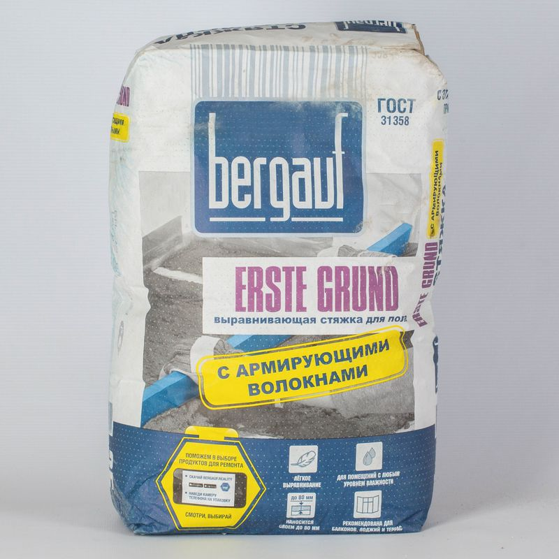 Ровнитель для пола Bergauf Erste Grund, 25 кг